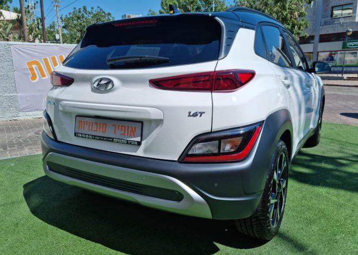צילום אחורי של הרכב יונדאי קונה PRIMEPLUS FL לבן 2021 קניית רכב חדש