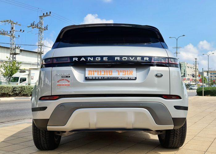 צילום אחורי לנד רובר איווק S-PLUS כסף מטאלי 2020 רכב יד 2